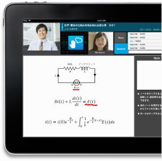 eラーニング授業画面イメージ